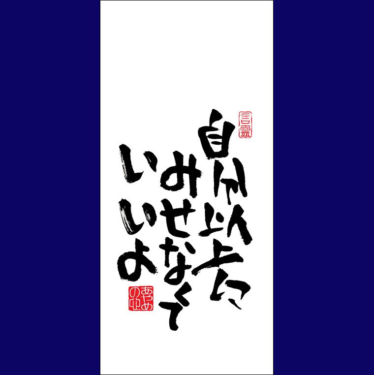 Pro max 壁紙 iphone11